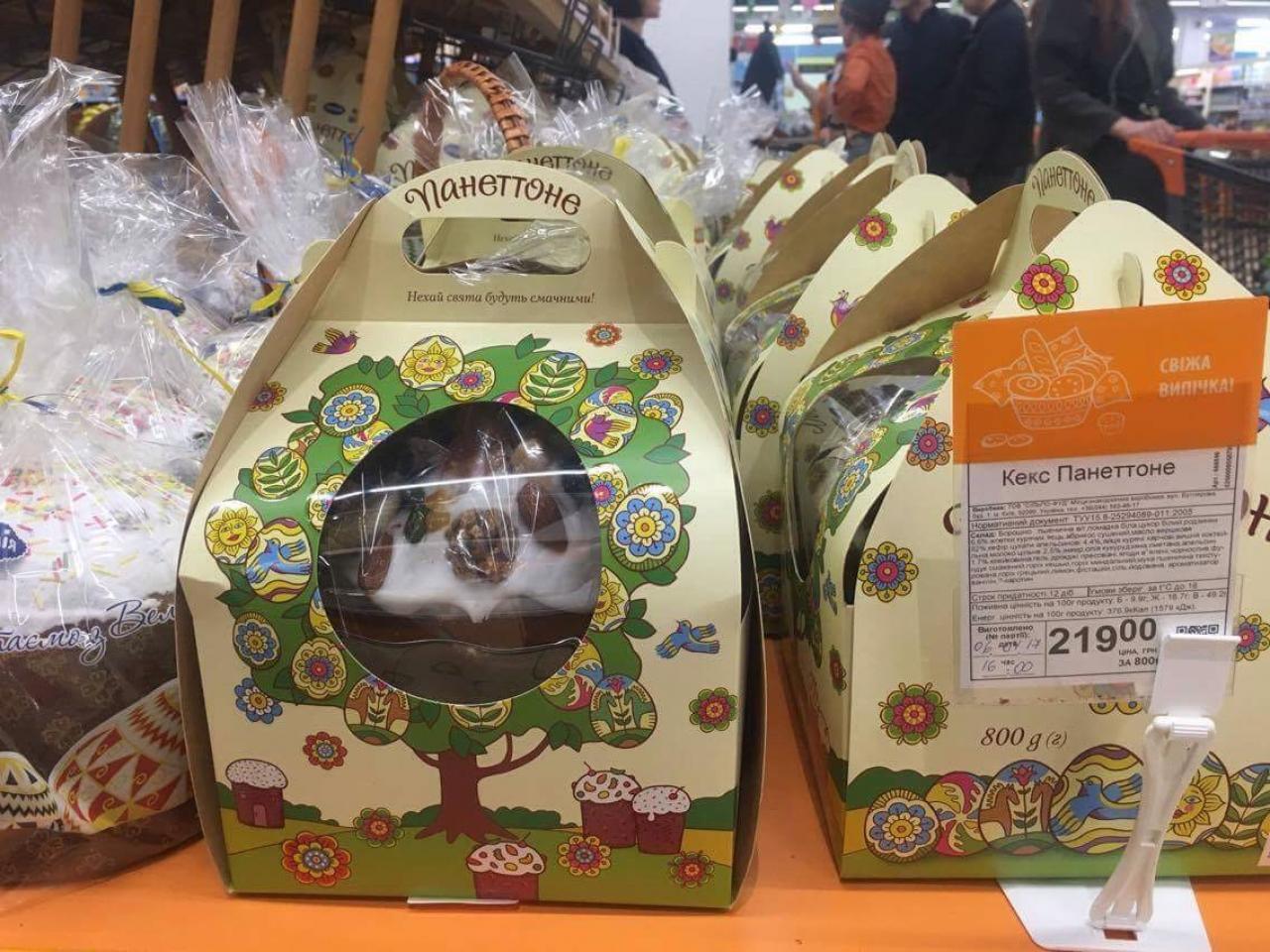 Пасхальные блюда обойдутся тамбовчанам дешевле, чем в2014-м году