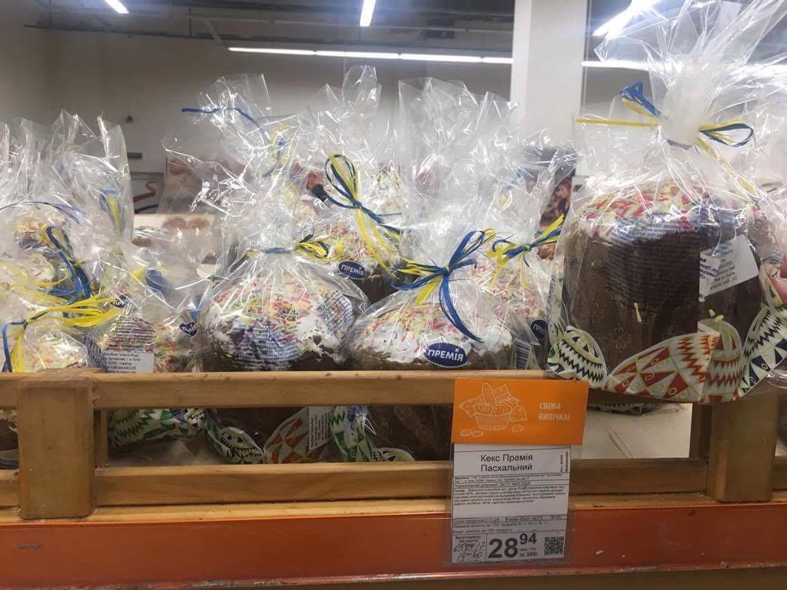Пасхальные блюда обойдутся тамбовчанам дешевле, чем в2014 году