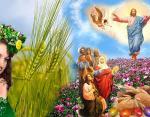 Вознесение Господне 2017: поверья и традиции праздника
