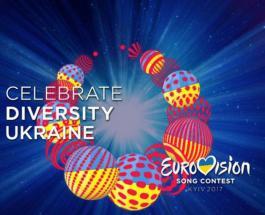Евровидение 2017: какие сюрпризы ожидают фанатов