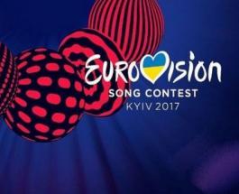 Евровидение 2017 последние новости: какие страны не попали в финал