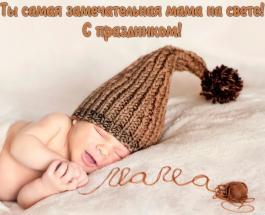 День матери: как выглядят мамы украинских звезд
