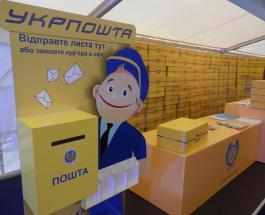 """Укрпочта жестко поглумилась над """"ВКонтакте"""" и """"Одноклассники"""""""