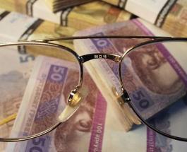 """Кому и когда повысят """"пенсионный налог"""" в Украине"""