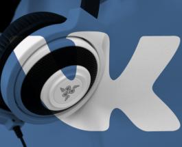 Запрет Вконтакте на Украине: где теперь искать фильмы и слушать музыку – альтернативные ресурсы