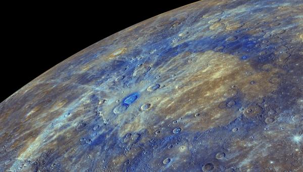 Меркурий вскоре покинет пределы Солнечной системы— Ученые США