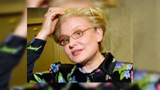 Елена Малышева выпрашивает комплименты угостей собственной  программы