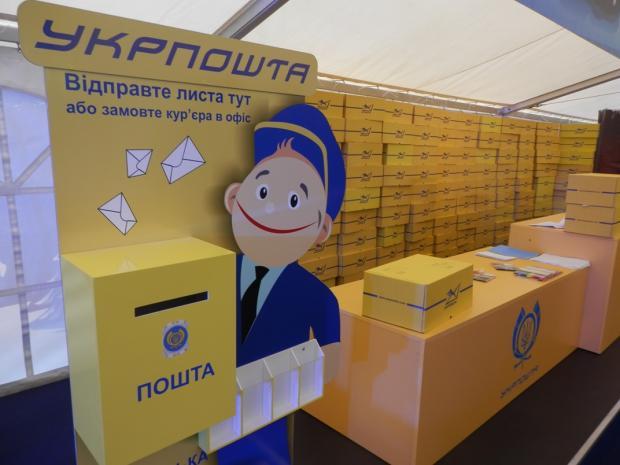 Порошенко заблокировал Яндекс, ВКонтакте и Одноклассники