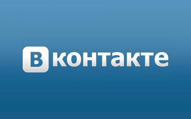 ВMail.ru поведали, как обойти блокировку интернет-ресурсов