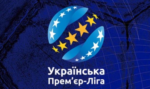 Чемпионат Украины по футболу: расписание трансляций 30-го тура