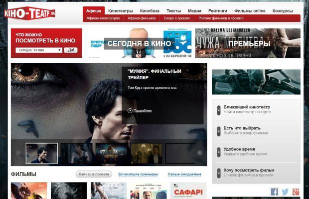 Зарубежные фильмы сайт