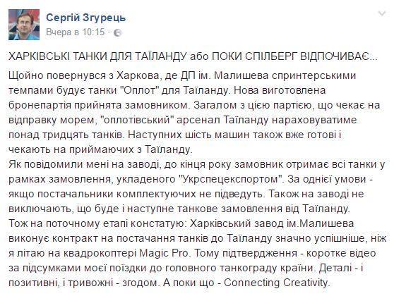 https://img.joinfo.ua/i/2017/05/592ab4e776603.jpg