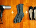Разносить туфли очень просто!