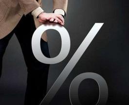 Процентные ставки банковских вкладов снизились для всех валют