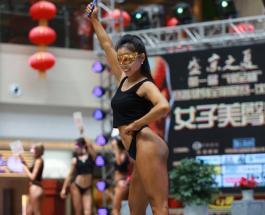 В Китае провели аналог бразильского конкурса
