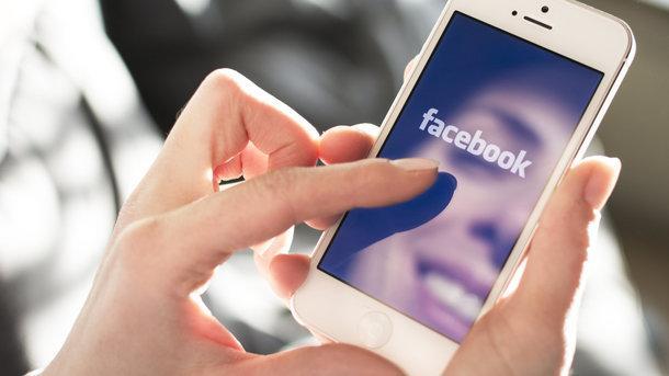 Фейсбук готовит выпуск мессенджера для детей