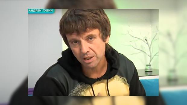 Андрей Губин уверен что его хотят убить - - Шоу-биз на ...: https://joinfo.ua/showbiz/1207569_Andrey-Gubin-uveren-hotyat-ubit.html