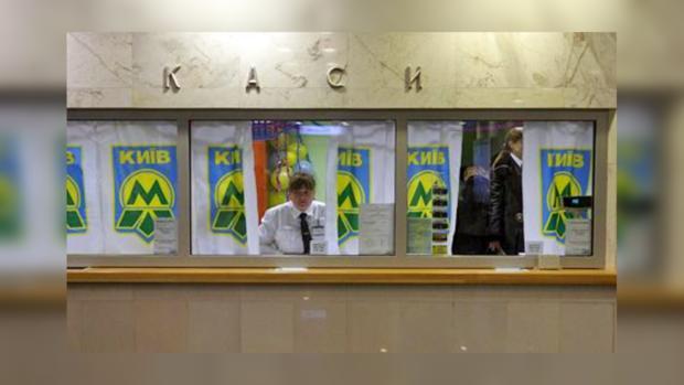 Подорожание проезда вкиевском метро: свежие подробности