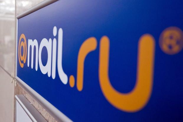 Mail.Ru Group разработала приложение для обхода блокировок вУкраинском государстве