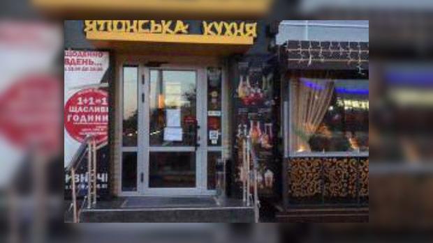 В Киеве отравились 23 посетителя ресторана «Суши Ленд»