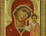 21 июля - день Казанской иконы Божьей Матери: сильная молитва