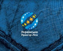 Украинская Премьер-лига: когда и где смотреть матчи чемпионата
