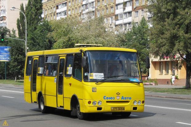 «Киевпастранс» приподнимает стоимость проезда вмаршрутках столицы