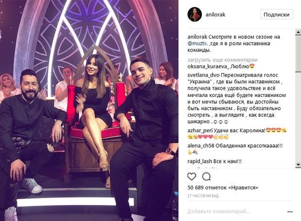 Лорак похвасталась новейшей работой на русском телевидении