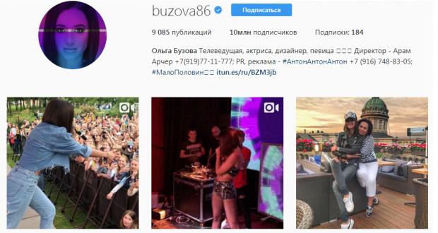 Instagram Бузовой собрал неменее 10 млн фанатов