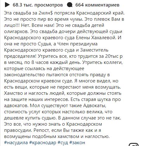 судья жорин