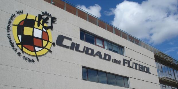 Арестован президент Федерации футбола Испании Анхель Мария Вильяр