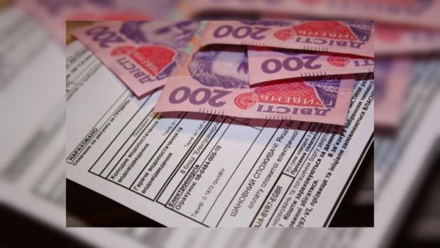ВКГГА поведали, зачто лишили субсидий 100 тыс. киевлян