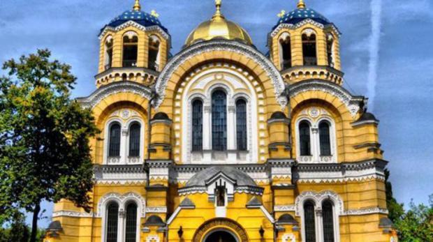 День Крещения Руси 2017: история праздника вдеталях