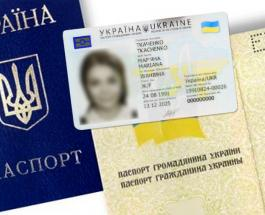 ID-паспорта с цифровой подписью начнут выдавать в Украине уже осенью