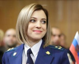 """Наталья Поклонская стала героиней клипа группы """"Скрэтч"""""""