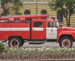Появилось видео пожара в здании суда в Харькове