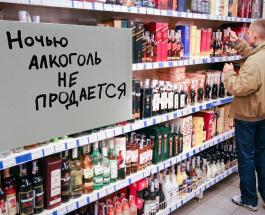 В Запорожье ограничат ночную продажу алкоголя