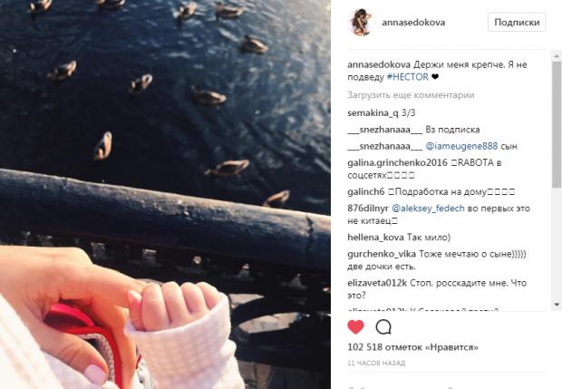 Одеяние Анны Седоковой «лопнуло» вовремя концерта