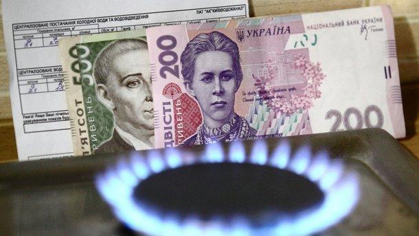 абонплата на газ