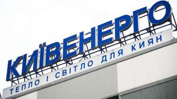 Долг киевлян заотопление игорячую воду составляет 3,6 млрд грн