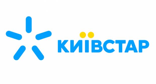 С1сентября «Киевстар» увеличивает тарифы для контрактных абонентов