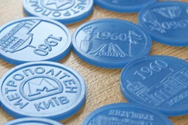 Зеленоватые жетоны последний день входу— Метро украинской столицы