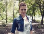 Карина Юрченко