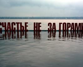 Рейтинг самых счастливых стран мира: Россия оказалась в ТОП-50
