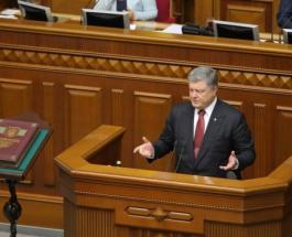 Порошенко в Раде: с чем президент обратился к украинцам