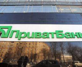 По делу Приватбанка суд арестовал здание Студии 1+1 и завод Биола