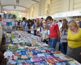 Львовский форум издателей: названы лучшие изданные в Украине книги