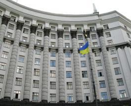 Бюджет-2018: что Кабмин подготовил Украине на следующий год