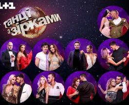 Танці з зірками 2017 4 выпуск смотреть онлайн