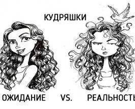 Забавные комиксы: мы и наши волосы или